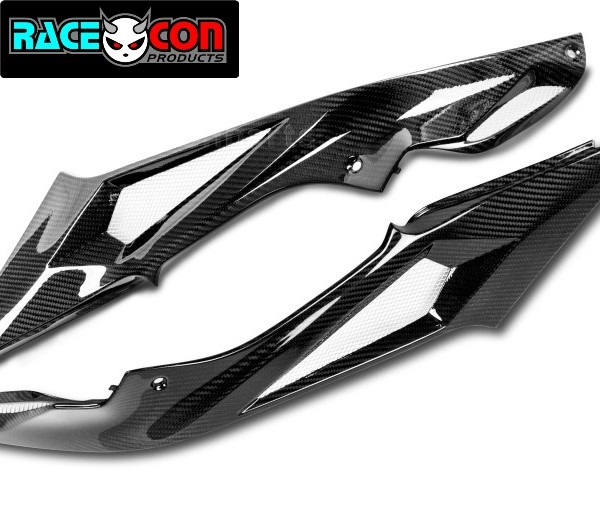 S1000R large undertank panels